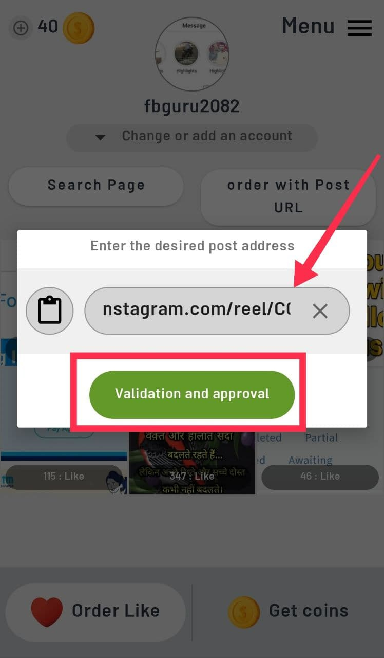 Validation and Approval